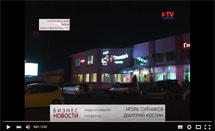 ТНТ - губерния